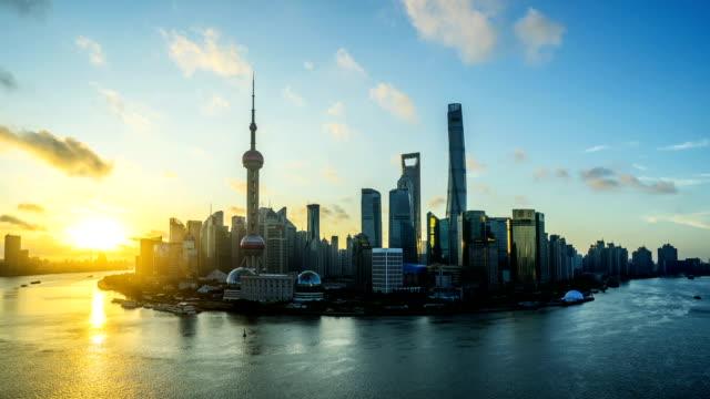 Moderne Stadt und die skyline von Shanghai – Video
