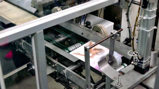 Modern Machine for Packing Nylon Stockings video