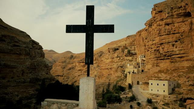 Monastery in Judean Desert and Cross 1