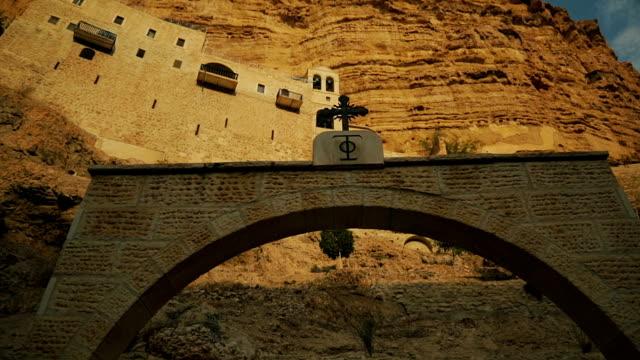 stockvideo's en b-roll-footage met klooster van st. george in israël 2 - klooster