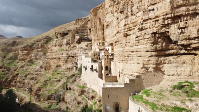 Monastery of St. George of Choziba