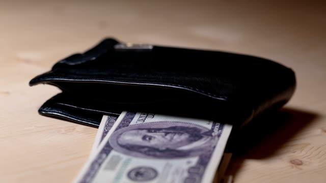 錢是用錢包來的 - 銀包 個影片檔及 b 捲影像