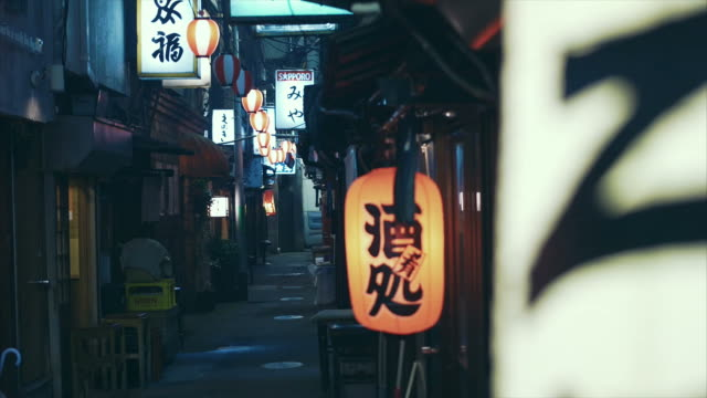 "stockvideo's en b-roll-footage met montage - nonbei yokocho aka ""dronkaards 'alley"" - japan"