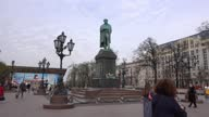 istock Monument to A.S. Pushkin on Pushkin Square, Russian poet. Russia Moscow 1318200066