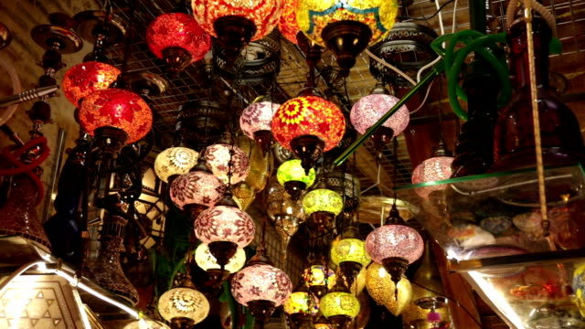 Moroccan or Turkish mosaic lamps