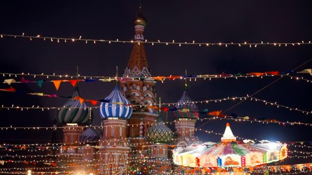 moskvas kreml på dekorerade röda torget. - basilika katedral bildbanksvideor och videomaterial från bakom kulisserna
