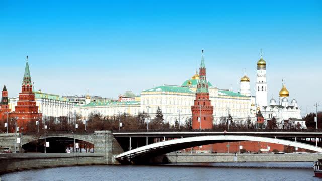 moscow kremlin - kreml bildbanksvideor och videomaterial från bakom kulisserna