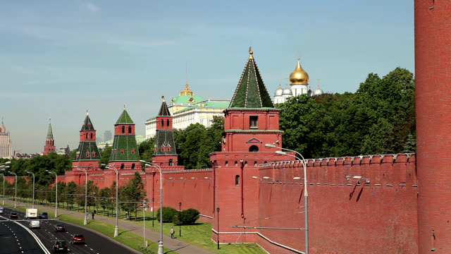 Moscow. Kremlin video