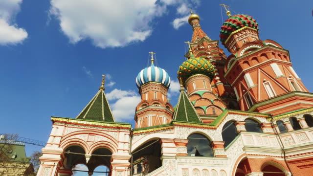 moskva ryssland landmärken - vasilijkatedralen bildbanksvideor och videomaterial från bakom kulisserna