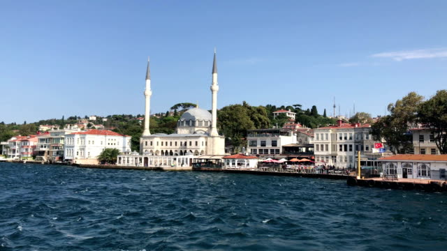 Camii, Istanbul Boğaz sokak video