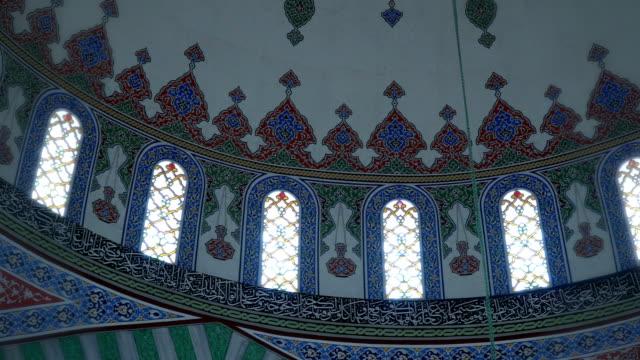 moskén ornamentals - pilgrimsfärd bildbanksvideor och videomaterial från bakom kulisserna