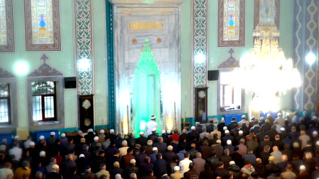 stockvideo's en b-roll-footage met moskee ornamenten - koran