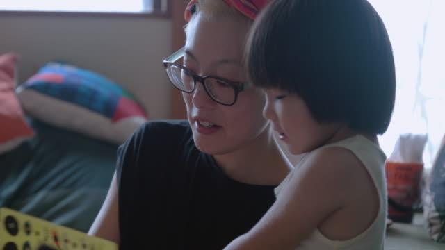 vidéos et rushes de mère et fille dans la salle. - seulement des japonais