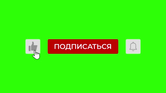 mouse clicks on like subscribe and bell buttons on green screen (russian) - lingua russa video stock e b–roll