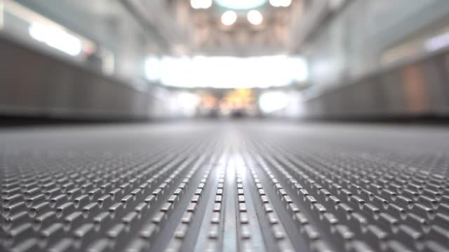 moving forward modern walk escalator way to success business - пешеходная дорожка путь сообщения стоковые видео и кадры b-roll