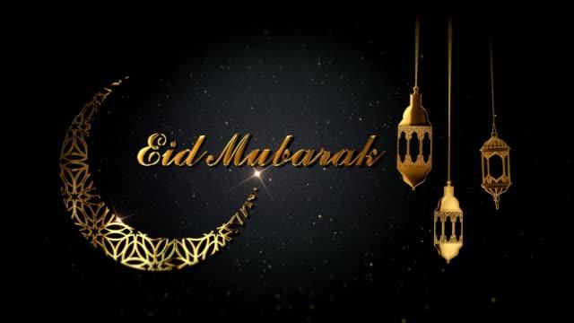 eid mubarak - eid stock videos & royalty-free footage