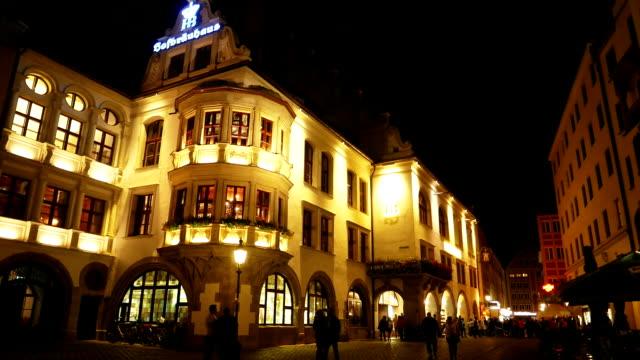 Munich Hofbraeuhaus (Hofbrauhaus) At Night (4K/UHD to HD) video