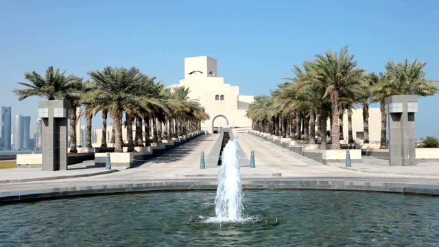 vidéos et rushes de musée d'art islamique de doha.  qatar - doha