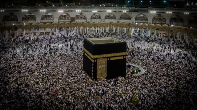 muslimska folket i ramadan - ramadan bildbanksvideor och videomaterial från bakom kulisserna