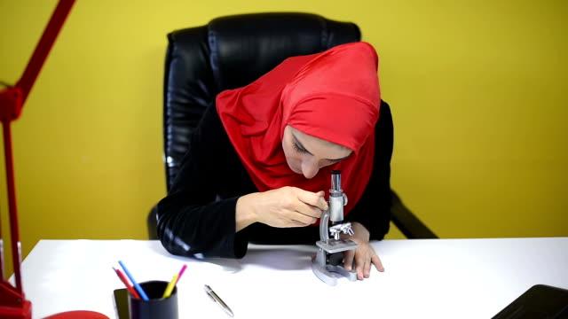 Muslim science working video