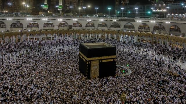 Muslims prayer in mosque