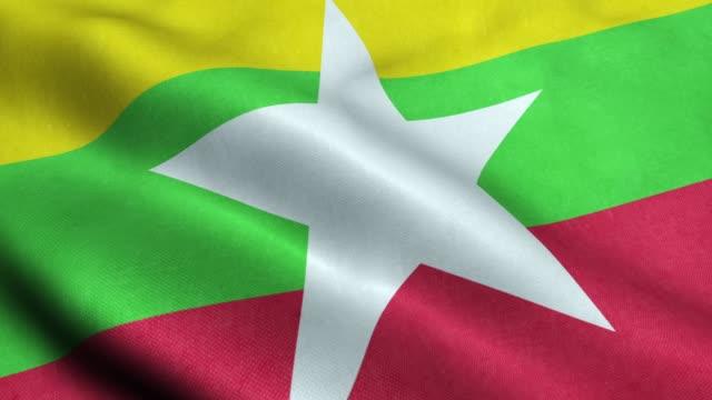 myanmar flag seamless looping waving animation - naypyidaw video stock e b–roll