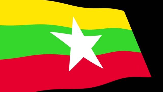 myanmar flag slow waving in perspective, animation 4k footage - naypyidaw video stock e b–roll