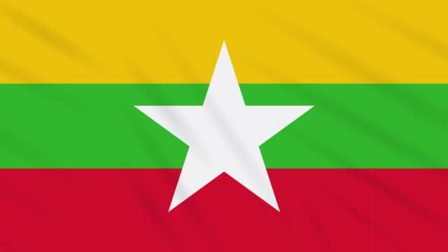 bandiera myanmar sventolando sfondo stoffa, ansa - naypyidaw video stock e b–roll