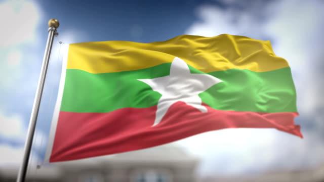 myanmar flag waving slow motion 3d rendering blue sky background - seamless loop 4k - naypyidaw video stock e b–roll