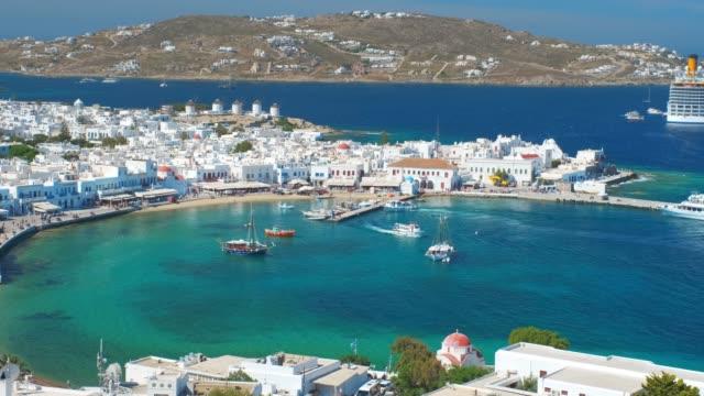 ミコノス島の港(ボート付き)、キクラデス諸島、ギリシャ - ギリシャ点の映像素材/bロール