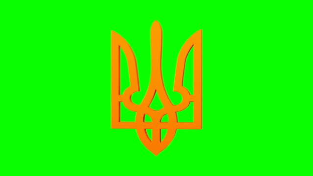 national emblem ukraine on white background. isolated 3d illustration - славянская культура стоковые видео и кадры b-roll