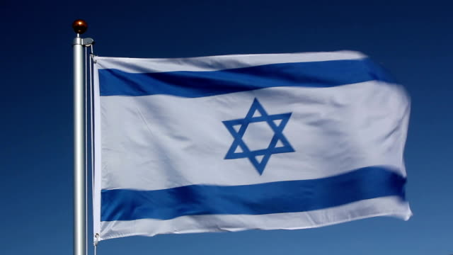 National flag of Israel - Jewish video