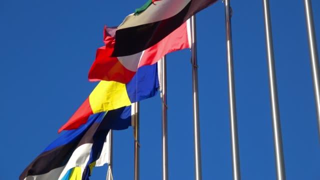- flags - europäische union stock-videos und b-roll-filmmaterial
