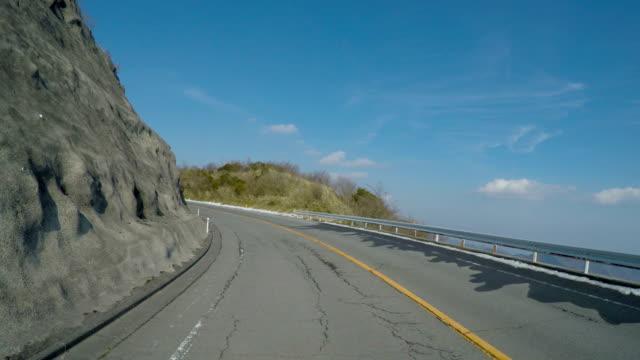 Nature drive through the hills of Hakone. video