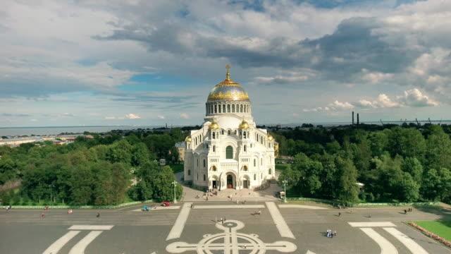 Naval Cathedral Of Saint Nicholas In Kronstadt. video