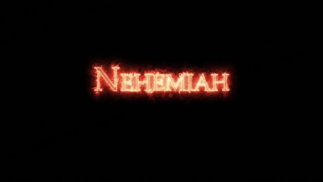 nehemiah written with fire. loop - ветхий завет стоковые видео и кадры b-roll