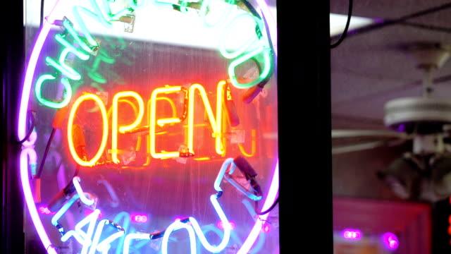 Signo de neón chino restaurante establecimiento de tiro - vídeo
