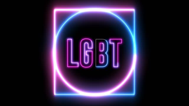ночные клубы для бисексуалов