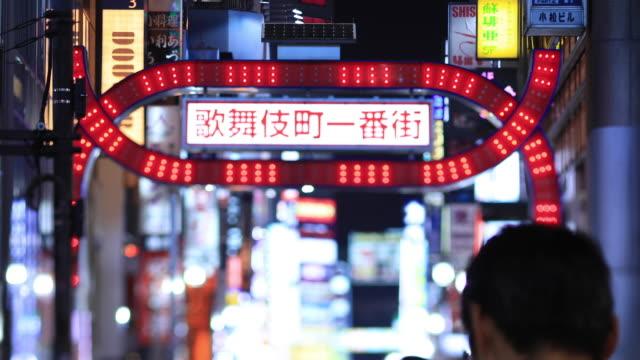 Neonboard in Shinjuku Tokyo regnerischen Tag in der Nacht – Video