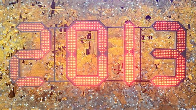 New Year 2013 Celebration video