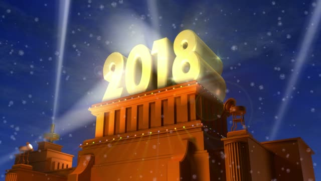 New Year 2018 holiday concept video
