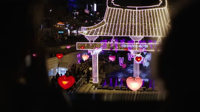 夜のソウル大韓民国の新年のお祝いイベント ビデオ