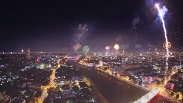 vídeos y material grabado en eventos de stock de fiesta de año nuevo en chiang mai tailandia. - buena suerte