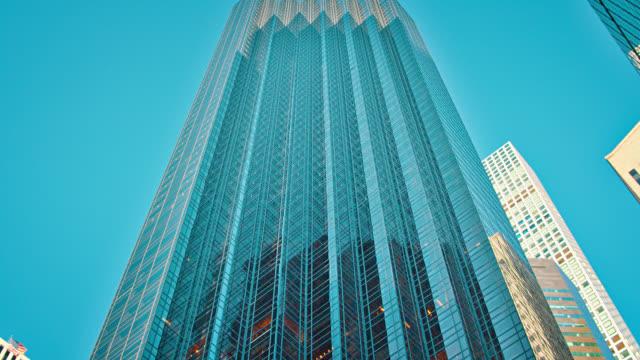 New York. Street. Trump Tower