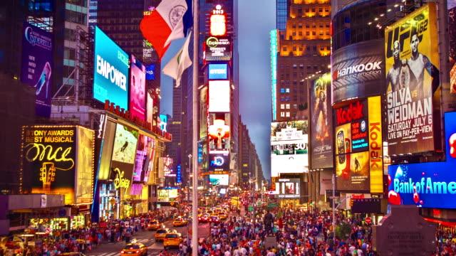 New York – Video
