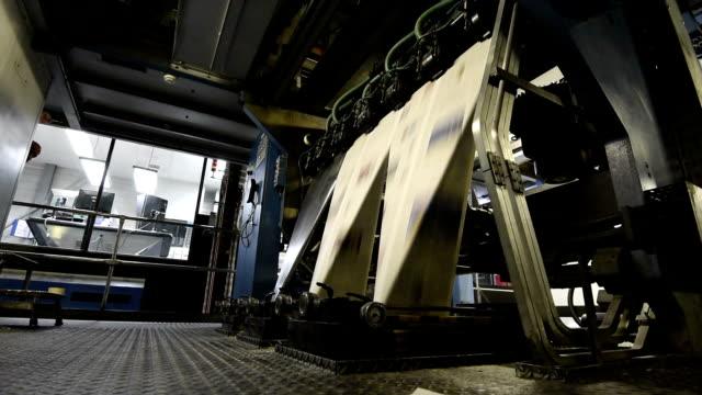 Newspaper Printing Press video