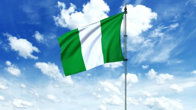 Nigeria flag animation, alpha channel video