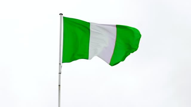 Nigerian Flag in slow motion