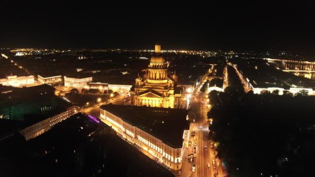 night city - isakskatedralen bildbanksvideor och videomaterial från bakom kulisserna