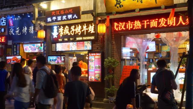 vídeos y material grabado en eventos de stock de noche iluminada wuhan ciudad concurrida calle peatonal famoso panorama 4k china - wuhan